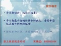 新手炒股入门教程大全-财经-高清视频-爱奇艺