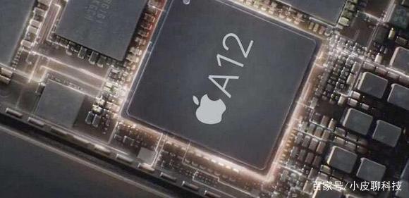 A12处理器跑分疑似遭曝光!和A11差距在哪里