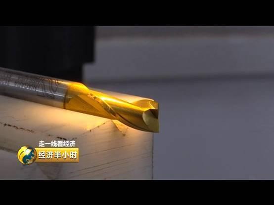 堪比发丝直径一半的军工刀问世 背后蕴藏大商机