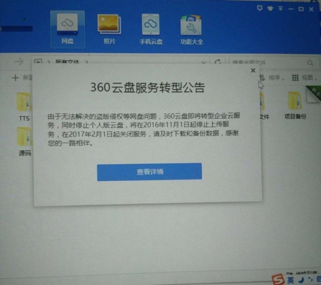 「梁博音乐合集百度云」360网盘登陆