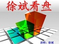 股票k线图基础知识 炒股入门知识书籍 股市投资B0213-原创..._...