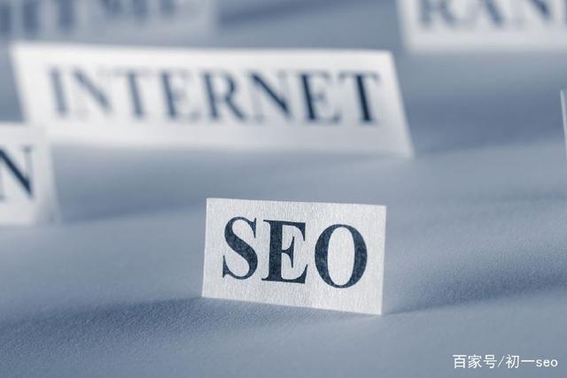 网站SEO优化怎么做,网站排名才会上去