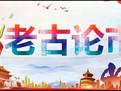 学习股票入门知识精讲教学_股票入门基础知识- 56.com