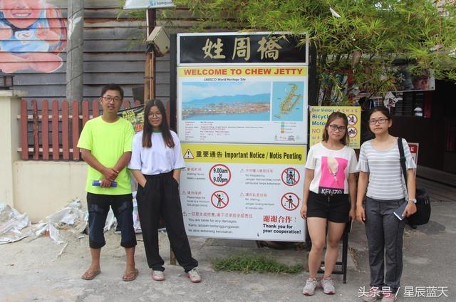 马来西亚 看华人如何过鬼节