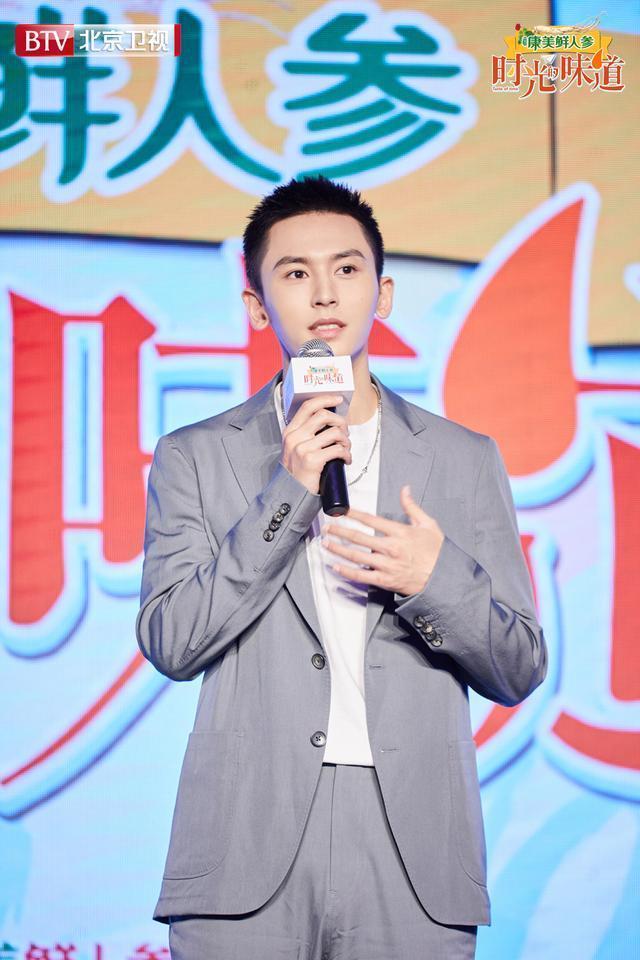 北京卫视综艺《时光呼味道》举办发布会 升格