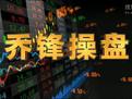看股票的基本知识免费教学视频_视频在线观看 - 56.com