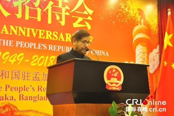 中国驻孟加拉国使馆举行国庆69周年招待会图片 40319 600x399