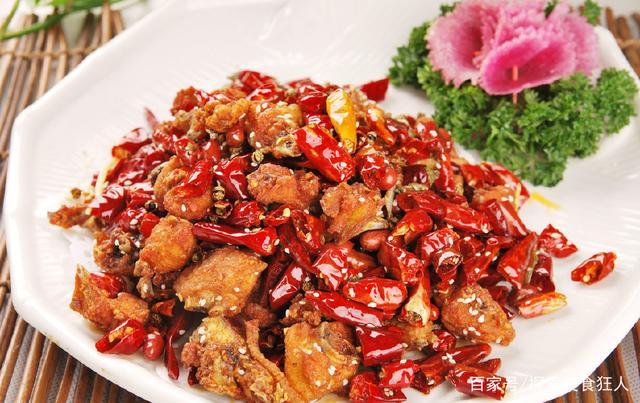 重庆旅游美食辣子鸡