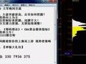 股票操作视频 炒股学习视频教程_腾讯视频