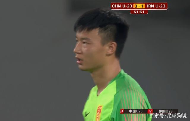 真尴尬,国足出现奇葩乌龙球!这球比韦世豪的爆