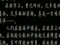 股票投资入门_土豆视频