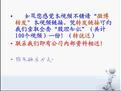 新手学炒股快速入门-原创视频-搜狐视频