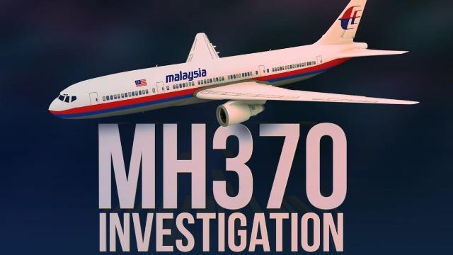 马航MH370调查组今日正式解散