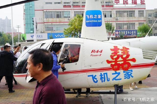 山东滨州新郎出动直升机和花轿迎娶新娘