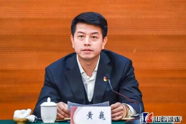 王茂盛任山西焦煤集团公司董事长,黄巍任副董