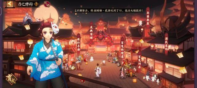 陰陽師:新年活動有套路,咸魚升級平a協戰流打怪如切菜!