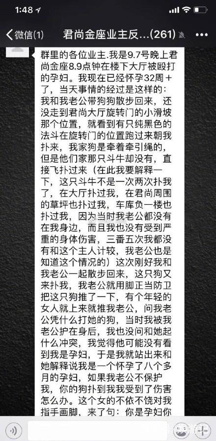 网红Saya因遛狗未牵绳起冲突踢打孕妇致其早产事件始末真相内幕扒皮