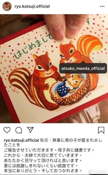 前田敦子顺利产子 9月官宣怀孕喜讯