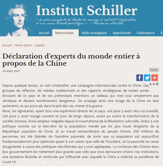 法國席勒研究所聲援中國:要合作而非對抗