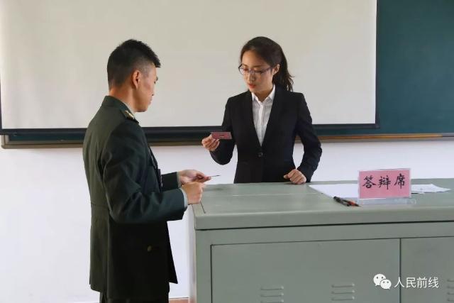 东部战区陆军文职人员招考面试(图17)
