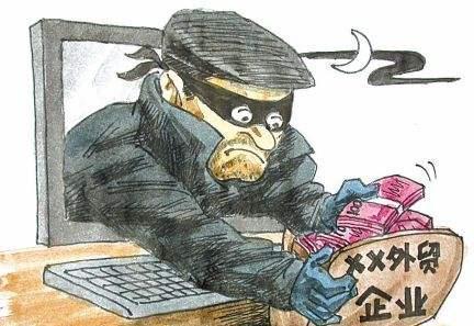外贸诈骗案例丨 做外贸,有信保就保险吗?