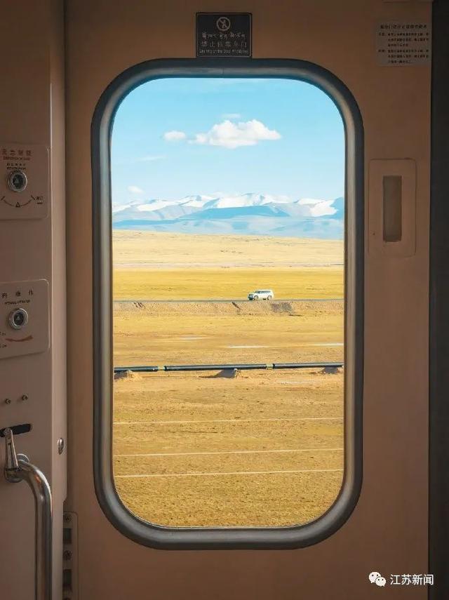 這扇窗,看見絕美中國