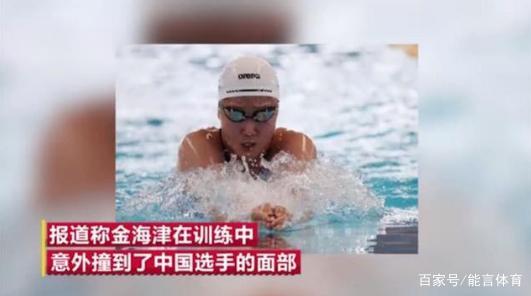 中韩选手亚运会冲突升级!深扒这些年韩国人在