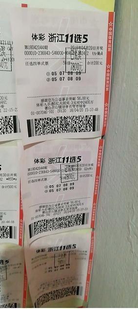 """倍投""""11选5""""任选四 杭州彩民中3.9万元 中奖趣闻 第2张"""