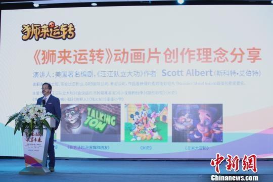 福建石狮推出中华狮文化题材动画片《狮来运转》