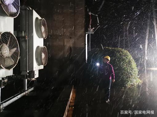 國傢電網經營區域:寒冬電足暖意濃