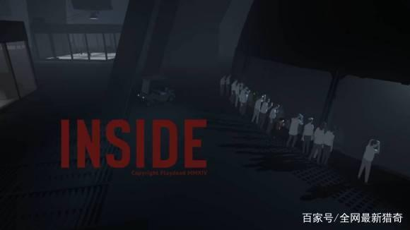 inside遊戲評測