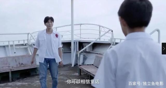整整一年的华语良心剧,全在这-第43张图片-新片网