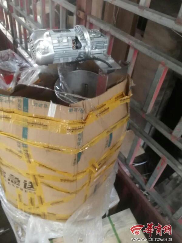 商洛市民网购包子机运输中损坏 物流赔偿外后要再收1000元