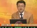 期货时空 3-24 期货学习视频_土豆视频