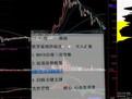 我要学炒股股票入门视频讲座14—W底形态_土豆视频