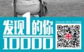 """3000亿入市巨亏40% !上市公司""""炒股""""被自己坑惨_搜狐财经_搜狐网"""