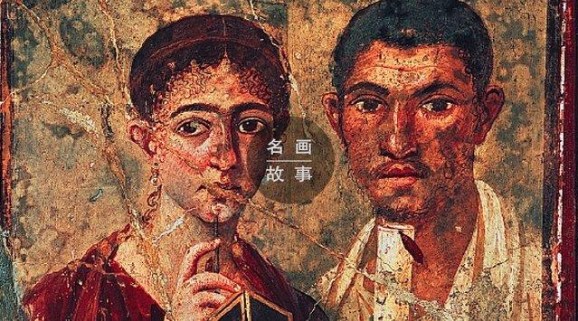 名画故事 | 古罗马壁画中的错觉特效