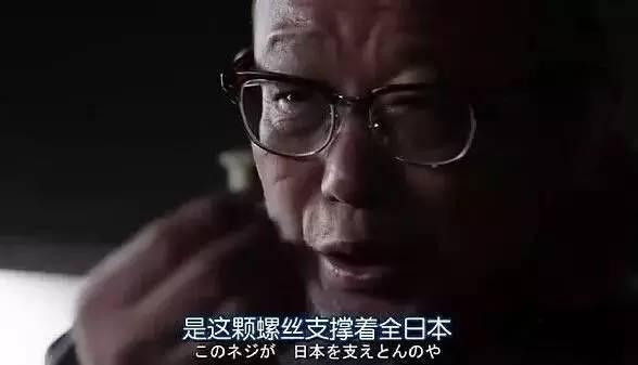 永不松动的螺母:中国与日本先进技术差距竟如此之大