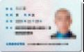 上海股票开户,国泰君安网上开户--股票开户流程,证券开户