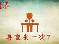 炒股基础课程入门——《不同周期的K线分析》-凤凰视频-最具媒...