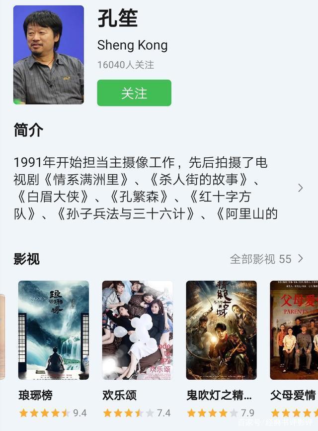 《山海情》定檔,孔笙導演,加全明星陣容,2021爆劇來瞭!