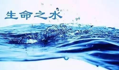 风靡日本的富氢水将是下一个健康产业风口?