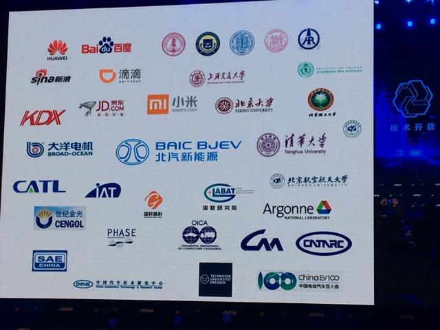 """北汽新能源总经理郑刚:新能源汽车产业如何实现""""1+1+1>3"""" 常用网站 第4张"""