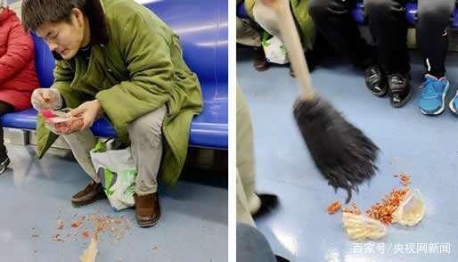 男子在北京地铁不听劝阻吃小龙虾虾皮吐车厢 被行拘