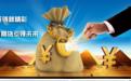 中国期货投资网-最具权威的期货行业门户网