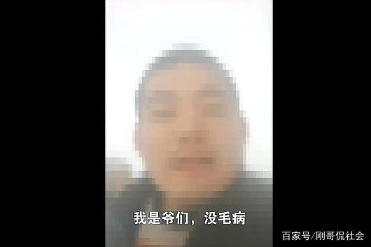 男子疑因老婆出轨将第三者杀死 自拍视频:朋友们玩完了 男子 老婆 出轨 第三者 自拍 视频 第4张