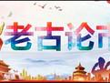 炒股新手知识分析教学_股票入门基础知识- 56.com